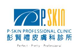 彭賢禮皮膚科診所