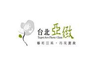 台北亞緻整形外科醫美中心